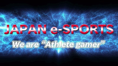 "JAPAN e-SPORTS 〜We are ""Athlete gamer""〜_logo-min"