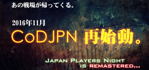 codjpn_remastered