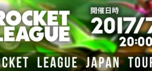 CyAC Rocket League Japan Tournament