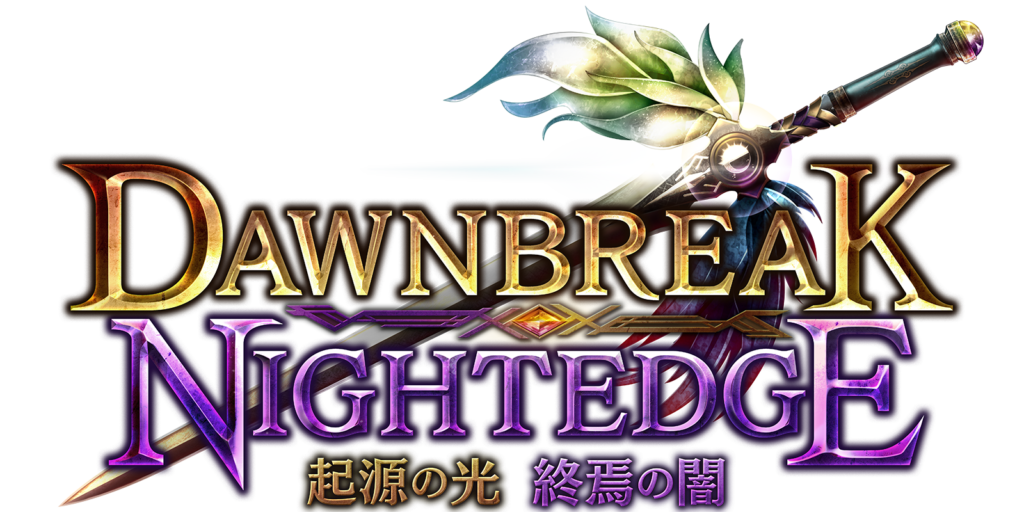 Dawnbreak Nightedge ロゴ